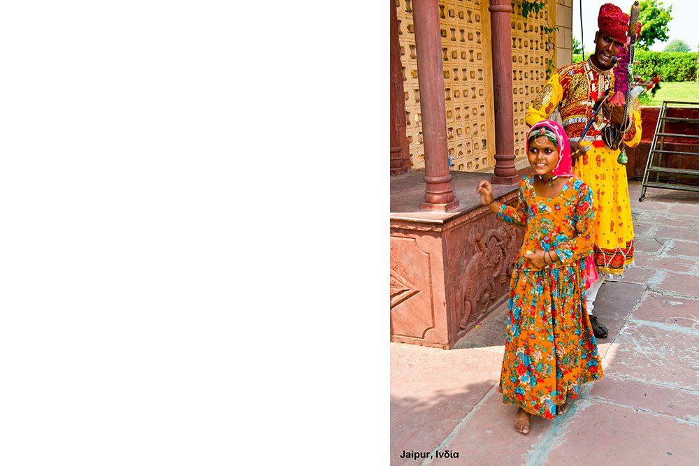 India © Dimitris Balatsouras