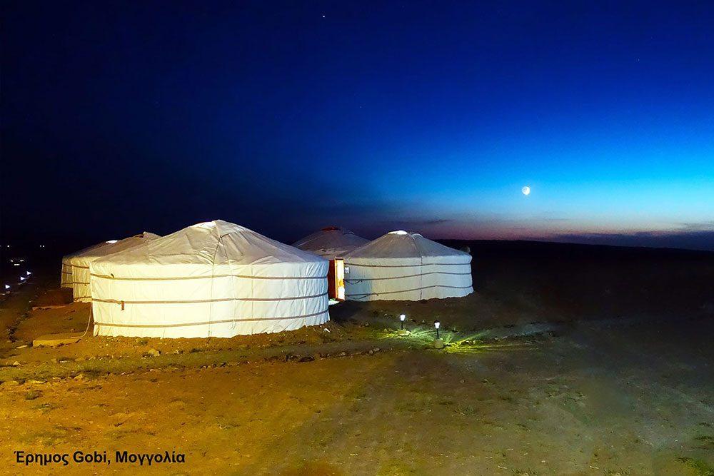 Mongolia © Dimitris Balatsouras