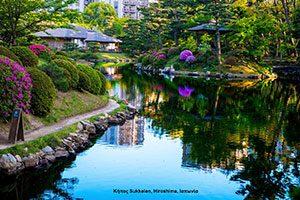 Κήπος Shukkeien, Hiroshima, Ιαπωνία