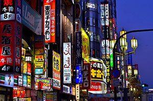 Τόκιο Ιαπωνία Tokyo Japan