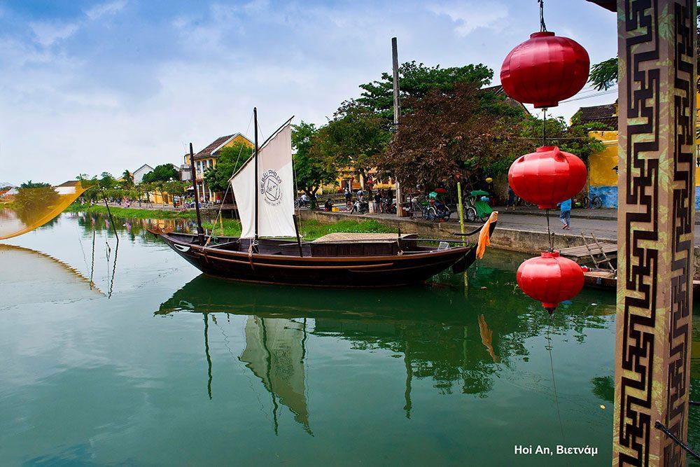 Vietnam © Dimitris Balatsouras