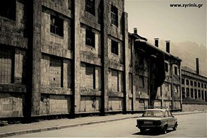 Soviet Old Soviet Factory