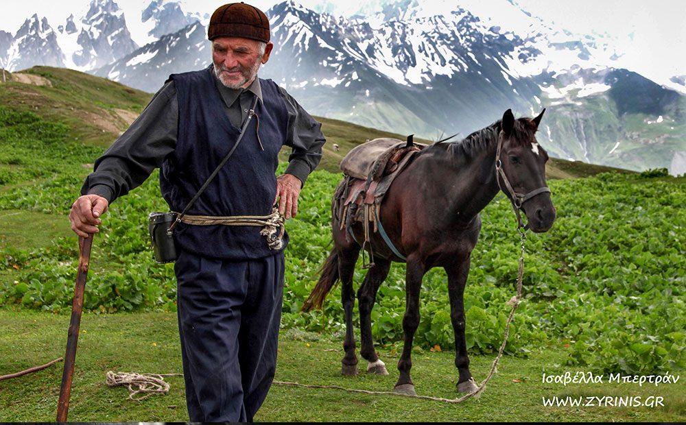 Georgia – Caucasus