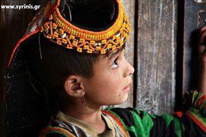 The Kalash Tribe of Northern Pakistan