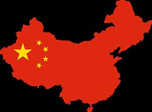 Κίνα, China Map, pixabay
