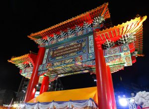 Κινέζικη Συνοικία της Μπανγκόκ