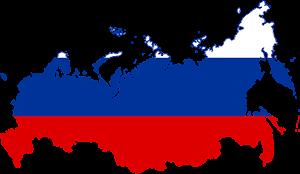Ρωσία, Russia Map, pixabay