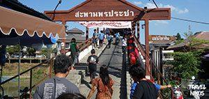 Samchuk 100 χρόνια αγορά στο Σουπάν Μπουρί