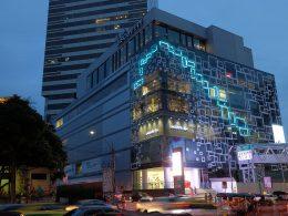 Σιάμ το κέντρο της Μπανγκόκ