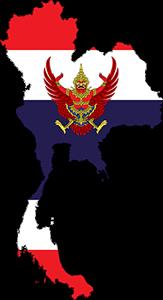 Ταϊλάνδη Thailand