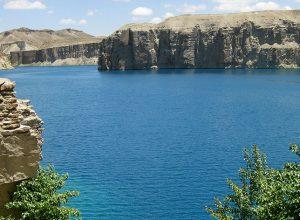 Band-e Amir National Park, Bamyan Province, Afghanistan