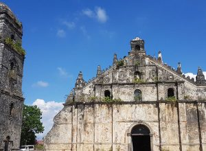 Baroque Churches of the Philippines, San Agustin, Santa Maria, Paoay & Miagao