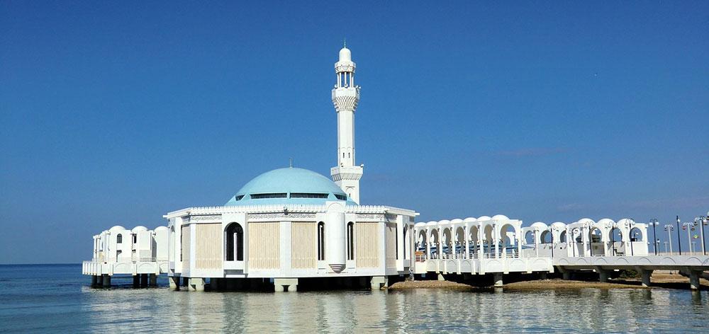 Historic Jeddah, the Gate to Makkah Saudi Arabia