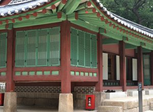 Jongmyo Shrine, a Confucian shrine, Joseon Dynasty South Korea