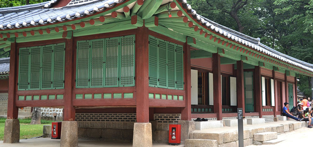 Jongmyo Shrine, a Confucian shrine, Joseon Dynasty South Korea