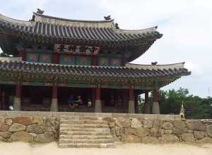 Namhansanseong is a historical mountain fortress city, South Korea