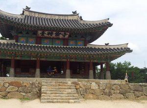 Namhansanseong is a historical mountain fortress city, South Korea