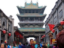 Pingyao Ancient City a settlement in central Shanxi, China