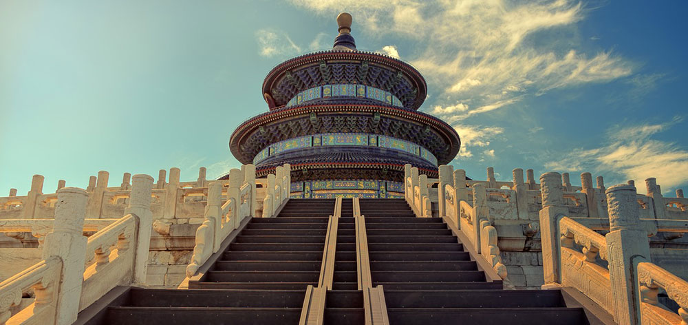 Temple of Heaven imperial complex of religious buildings Beijing
