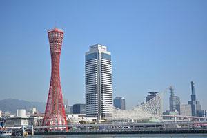 Κόμπε (Kobe) Japan Ιαπωνία
