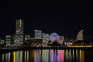 Γιοκοχάμα (Yokohama) Japan Ιαπωνία