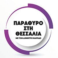 Δημήτρης Μαρέδης, δημοσιογράφος και παρουσιαστής Astra TV