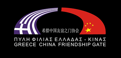 Πύλη Φιλίας Ελλάδας - Κίνας