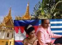 Νίκος, το χρονικό ενός γάμου στην Καμπότζη