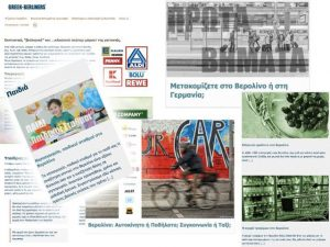Greek Berliners, οι 'Ελληνες του Βερολίνου της Γερμανίας