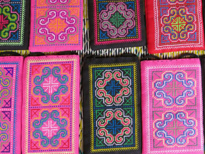 Laos Λάος Silk Μετάξι