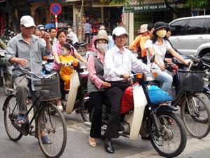 Vietnam (Βιετνάμ)
