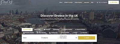 Αυγουστίνος Γαλιάσος, Greek List Λονδίνο