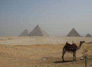 Γκίζα, Κάιρο, Αίγυπτος